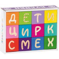 """Кубики 12 эл. """"Веселая Азбука"""" 1111-4 1"""