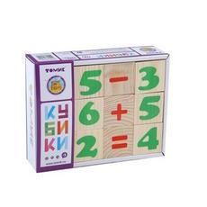 """Кубики 12 эл. """"Цифры"""" 1111-3 1"""