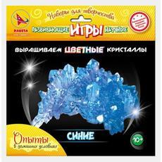 """Выращиваем цветные кристаллы """"Синие"""" 9708/12116032 1"""