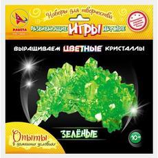 """Выращиваем цветные кристаллы """"Зеленые"""" 9706/12116033 1"""