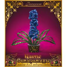 """Цветы Семирамиды. """"Гиацинт"""" 1"""
