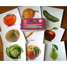 """Карточки для развития ребенка """"Мои первые английские слова """"Фрукты и овощи"""" 1"""