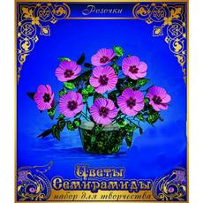 """Цветы Семирамиды. """"Розочки"""" 1"""