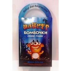 """Бомбочки для ванны своими руками """"Монстр Раум"""" С0713 1"""
