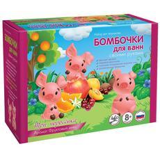 "Бомбочки для ванн своими руками ""Три поросенка"" С0740 1"