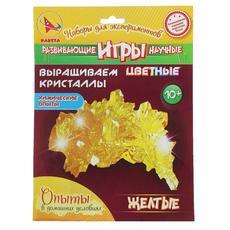 """Выращиваем цветные кристаллы """"Желтые"""" 9709 1"""