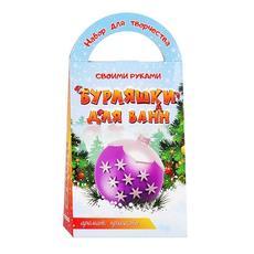 """Бомбочки для ванны своими руками """"Елочный шарик"""" С0729 1"""