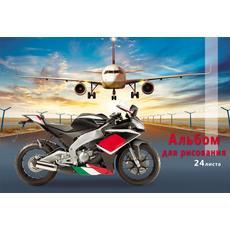 """Альбом для рисования """"Мотоцикл и самолет"""" 24 листа А4 24-6182 1"""