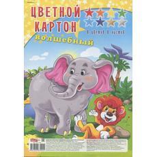 """Картон цветной """"Львенок и слоненок 08-7494 1"""