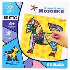 "Алмазная мозаика ""Бритто. Лошадь"" размер 20х20 см 70411 1"