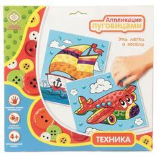 "Аппликация пуговицами ""Техника"" 68116 1"