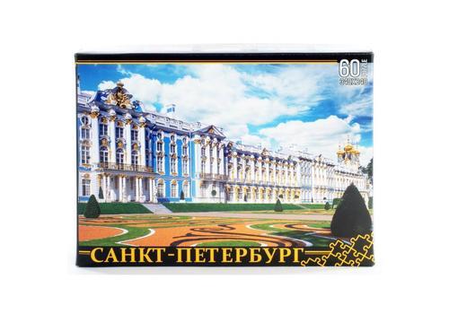 ПАЗЛЫ 60 элементов. Санкт-Петербург. Екатерининский дворец 7944 1