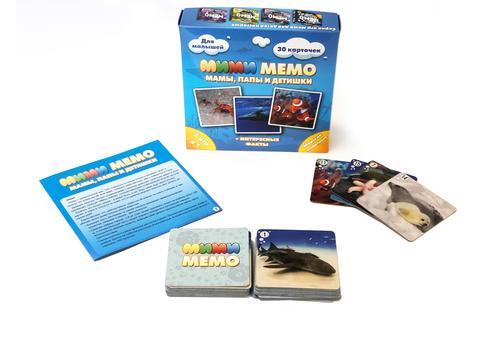 """Ми-Ми-Мемо """"Морские животные"""" 8053 2"""