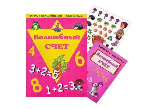 """Игра с волшебными наклейками """"Волшебный счет"""" 8206 1"""