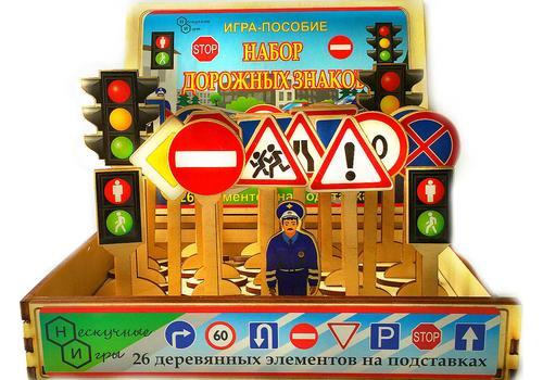"""Набор """"Дорожные знаки """" 26 шт. в дер. коробке 7777 2"""