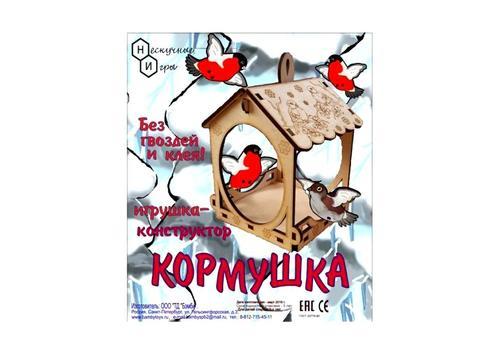 Синичник Кормушка (игрушка-конструктор) 7827 1