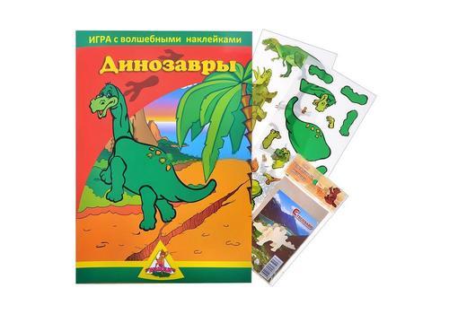 """Игра с волшебными наклейками """"Динозавры"""" (2 поля с наклейками) 8205 1"""