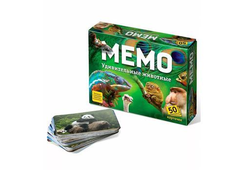 """Мемо """"Удивительные животные"""" (50 карточек) 7207 1"""
