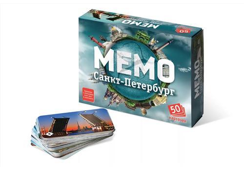 """Мемо """"Санкт-Петербург"""" (50 карточек) 7201 1"""