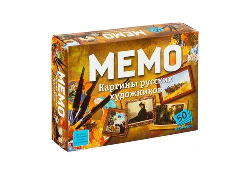 """Мемо """"Картины русских художников"""" (50 карточек) 7206 1"""