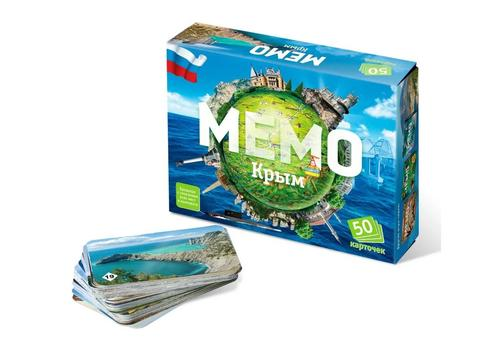 """Мемо """"Крым"""" (50 карточек) 7829 1"""