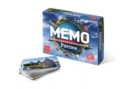 """Мемо """"Достопримечательности России"""" (50 карточек) 7202 1"""