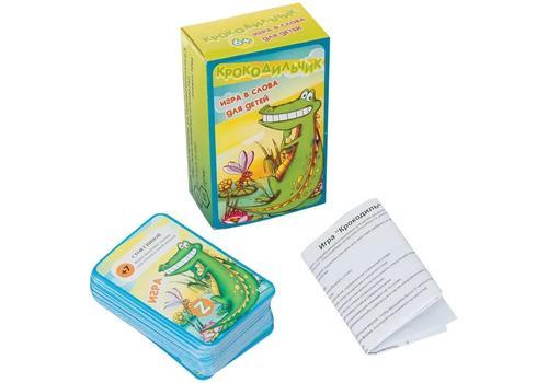 """Игра карточная """"Крокодильчик"""" (игра в слова для детей) 7096 1"""