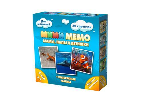 """Ми-Ми-Мемо """"Морские животные"""" 8053 1"""