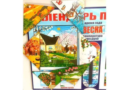 Календарь природы 7897 (140 деталей, деревянный ящик) 2