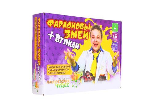 """Юный химик 509 """"Фараоновы змеи + Вулкан"""" 1"""