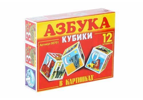 """Кубики """"Азбука в картинках"""" 701 1"""