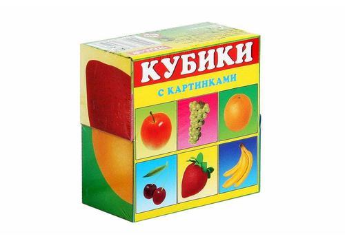 """Кубики в картинках 01 """"Фрукты"""" 00801 1"""