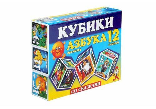 "Кубики ""Азбука со сказками"" 703 1"
