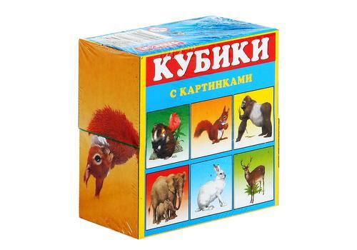 Кубики в картинках 03 (животные) 803 1