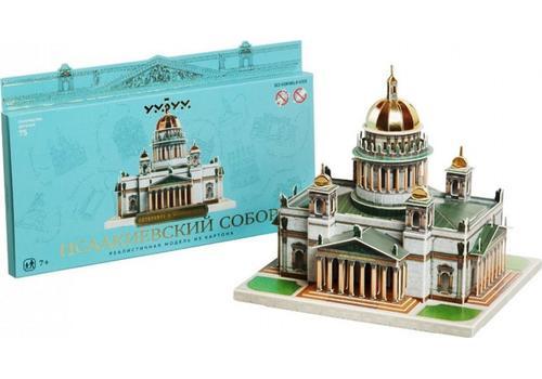 УмБум490 Исаакиевский собор. Санк-Петербург в миниатюре 1