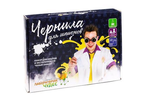 """Юный химик 805 набор для опытов и экспериментов """"Чернила для шпионов"""" 1"""