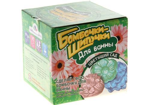 """Бомбочки-шипучки 732 """"Цветущий сад"""" 1"""