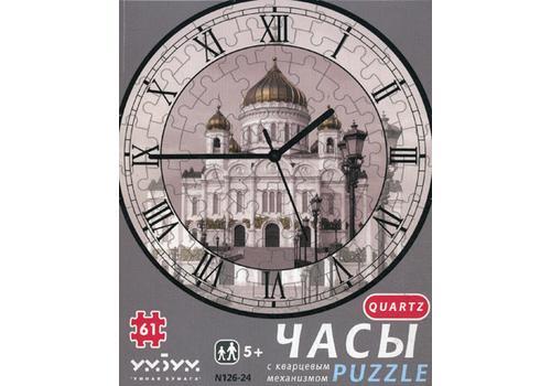 """УмБум126-24 Часы-пазл """"Храм Христа Спасителя"""" 1"""