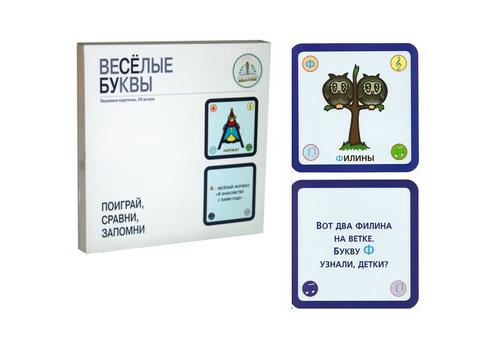 """Набор карточек 33 шт. """"Веселые буквы"""" для эл.ручки ZP-40094 1"""