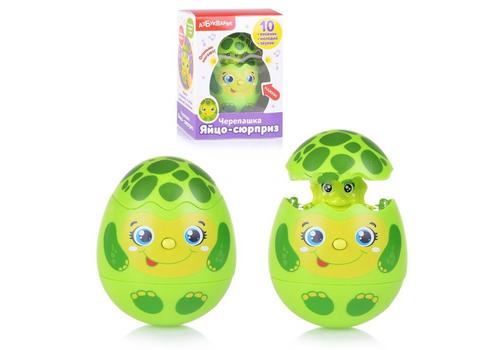 """Яйцо-сюрприз """"Черепашка"""" 2"""