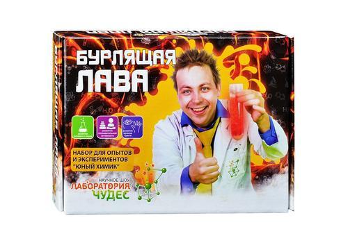 """Юный химик 830 """"Бурлящая лава"""" 1"""