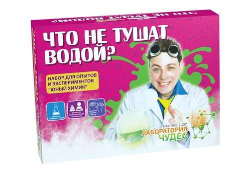 """Юный химик 506 """"Что не тушат водой?"""" 1"""