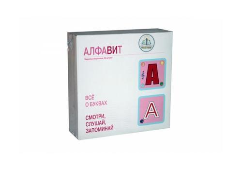 """Набор карточек 66 шт. """"Алфавит"""" и """"Собери букву"""" для эл.ручки ZP-40093 1"""
