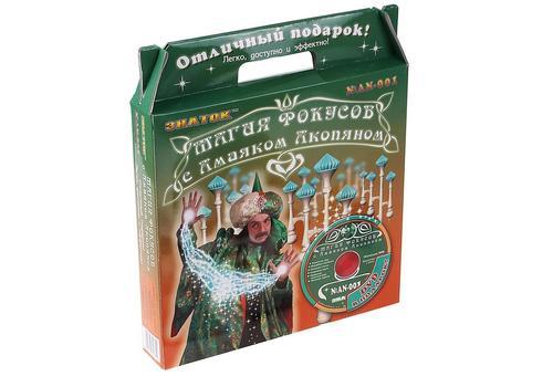 Магия фокусов с А.Акопяном АN-001 1