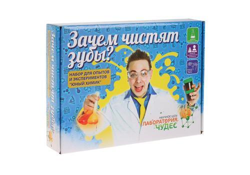 """Юный химик 505 """"Зачем чистят зубы?"""" 1"""