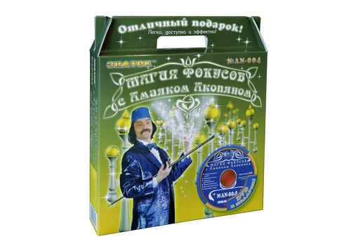 Магия фокусов с А.Акопяном АN-004 1