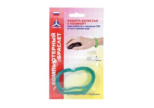 Компьютерный браслет для подростков и взрослых АР-2853 1
