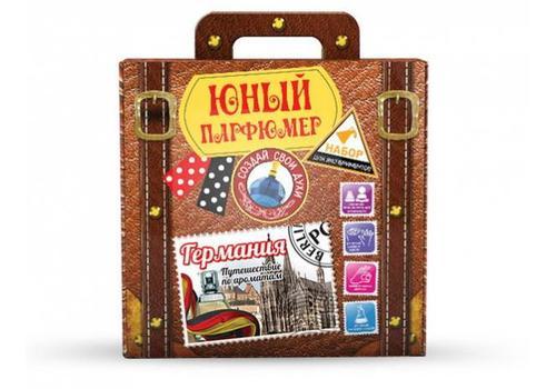 """Юный парфюмер в чемоданчике 712 """"Путешествие по ароматам """"Германия"""" 1"""
