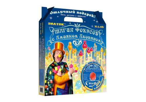 Магия фокусов с А.Акопяном АN-006 1