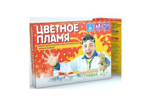 """Юный химик 504 """"Цветное пламя"""" 1"""